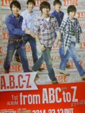 A.B.C-Z「from ABC to Z」 告知ポスター