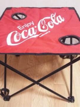 ■コカコーラ*ビーチテーブル(ドリンクホルダー, 専用キャリーバッグ付)*レッド■