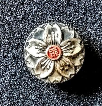 一代前の旧式識別章  八重の桜徽章