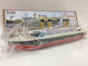 レトロ ブリキのおもちゃ ポンポン船 タイタニック号 35cm
