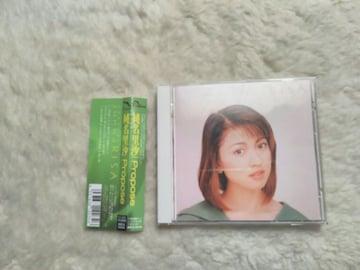CD 純名里沙 プロポーズ 全9曲 '95/9 帯付