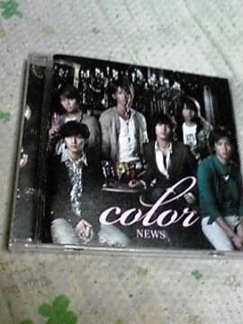 送料無料NEWSアルバム color