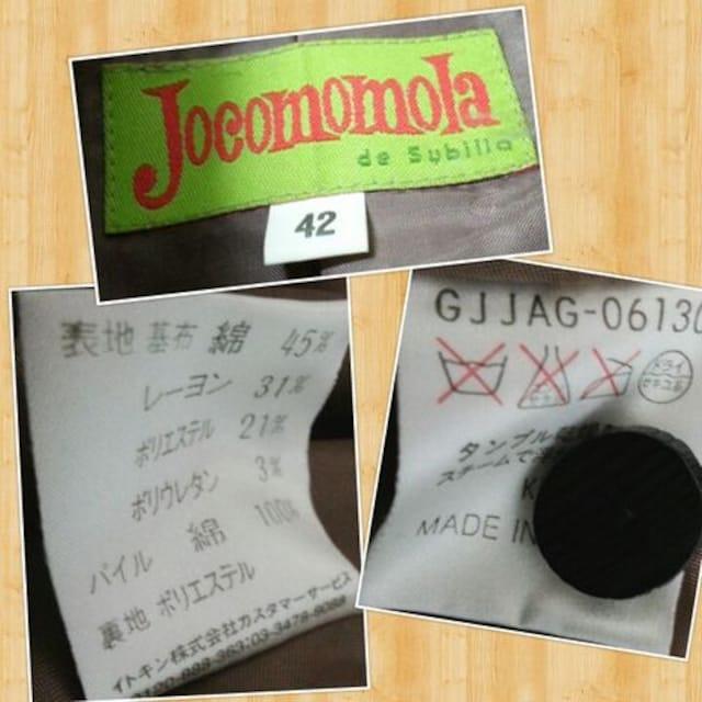 Jocomomola de Sybilla ホコモモラ デ シビラ ベロアジャケット 42 美品 < ブランドの