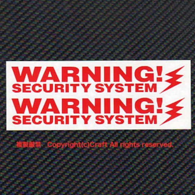 反射! Security セキュリティーステッカー2枚1組 (B赤 < 自動車/バイク