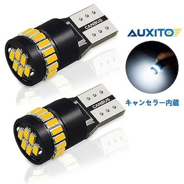 T10 LED ホワイト 爆光 2個