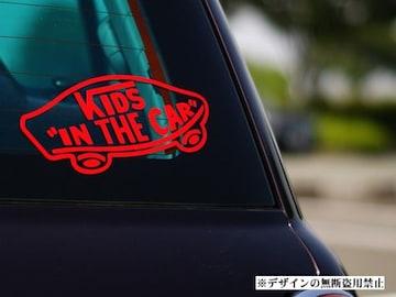 キッズインカー*ステッカーVANS風KidsInCarステッカー子供が乗ってますバンズ