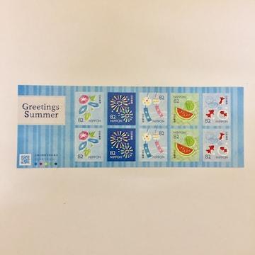 未使用切手 グリーティング 82円切手 グリーティングサマー
