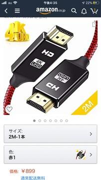 HDMIケーブル 2mハイスピード HDMI CABLE 最新 HDMI