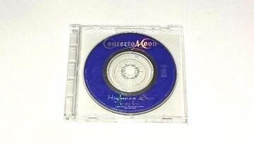 コンチェルト・ムーン / Highway Star/非売品/CD/8センチ