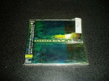 CD「ゴジラ/ザ・アルバム(THE ALBUM)」