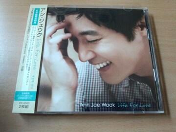 アン・ジェウクCD「Life for Love 」Ahn Jae Wook韓国
