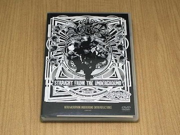 NITRO MICROPHONE UNDERGROUND DVD「NITRO REFLECTIONS」●