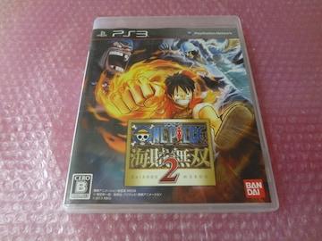 っ堀PS3 ワンピース 海賊無双2