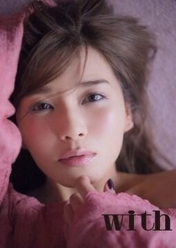 送料無料!宇野実彩子☆ポスター3枚組4〜6