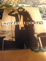 CD:清春(黒夢SADS) Poetry