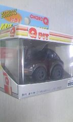 チョロQ フェアレディ 240Z