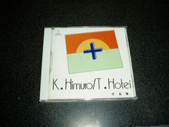 CD「氷室京介 布袋寅泰作品集」BOOWY