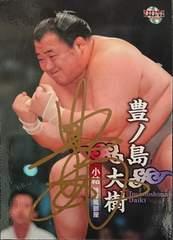 BBM.2012.大相撲 豊ノ島大樹[時津風]・直筆サインカード[イベント刻印]