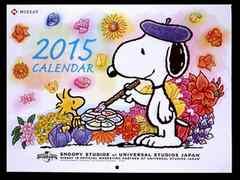 ☆ 『スヌーピー・スタジオ』 フラワーカレンダー 2015