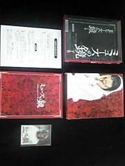 ミューズの鏡 下巻 HKT48 指原莉乃 主演 初回限定版 カード付き