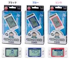 ◆山佐 ゲームポケット万歩計 GK-700 ピンク 計測器◆