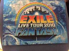EXILE FANTASY ツアーパンフレット