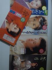 長山洋子・懐かしの8cmCD