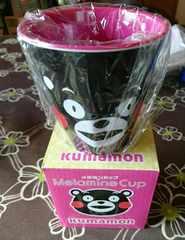 くまモン メラミンカップ