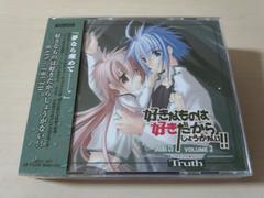 CD「好きなものは好きだからしょうがない!!3」RAIN TRUTH BLCD●