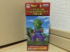 ドラゴンボール超 コレクタブルフィギュア Z戦士編 ピッコロ