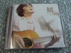 秦基博 『鱗(うろこ)』初回限定盤【CD+DVD】LIVE映像/他に出品