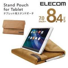 ☆ELECOM タブレット用 スタンドポーチ(7.0〜8.4インチ)