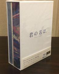 君の名は。コレクターズ・エディション4K Ultra HD Blu-ray 限定