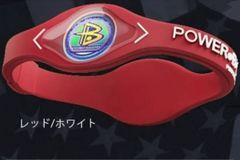 ◆◇米国正規品パワーバランス/シリコンブレス/赤L◇◆