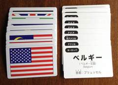 新品】知育カード◆国旗・大きいサイズ