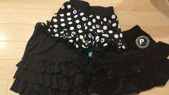 フリフリ スカートパンツ 3枚 160