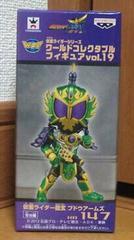 仮面ライダー コレクタブルフィギュア vol.19 KR147 仮面ライダー龍玄