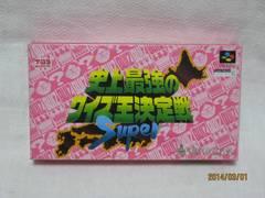 新品 レアスーパーファミコン 史上最強のクイズ王決定戦