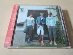 CD「サーターアンダギー2 ゆいまーる」ヘキサゴン 山田親太朗●