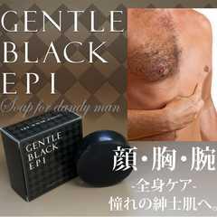 送料390円即決★剛毛男子石鹸ジェントルブラックエピ