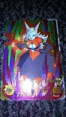 ドラゴンボールヒーローズPDSS-05  魔人トワ