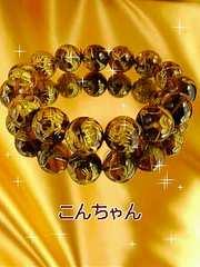 3-2192〓高級天然石〓龍金彫り黒水晶ブレス〓
