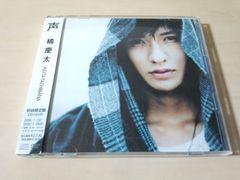 橘慶太CD「 声」 KEITA w-inds. DVD付初回限定盤●