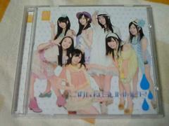 CD SKE48 ごめんね、SUMMER 劇場盤