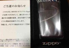 非売品★メビウスzippo★スリムアーマー2016-2017★ブラック