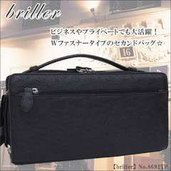 briller オーストリッチ型押しダブルファスナーセカンドバッグ
