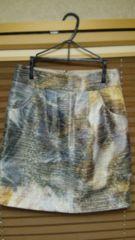 23区 柄のカッコいいスカート