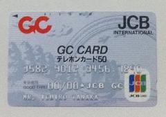 テレフォンカード 500円分♪50度数 c