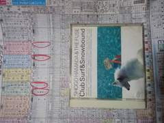浜田省吾CD「CLUBSURF&SNOWBOUND」