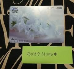 QUOカード5000円分スイートピー◆モバペイ印紙切手歓迎